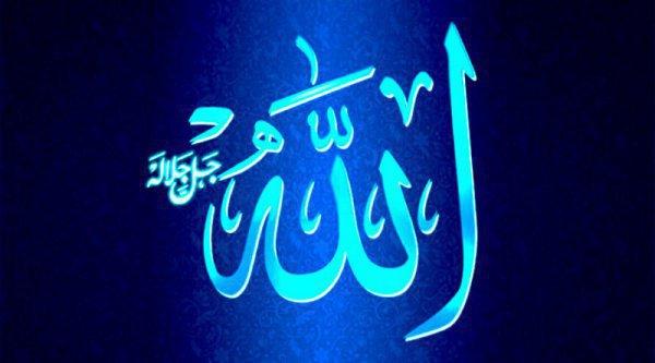 Аль-Азиз (Могущественный, Непобедимый).