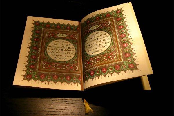 Коран - это слово Аллаха и не является махлюком, то есть сотворенным с течением времени.
