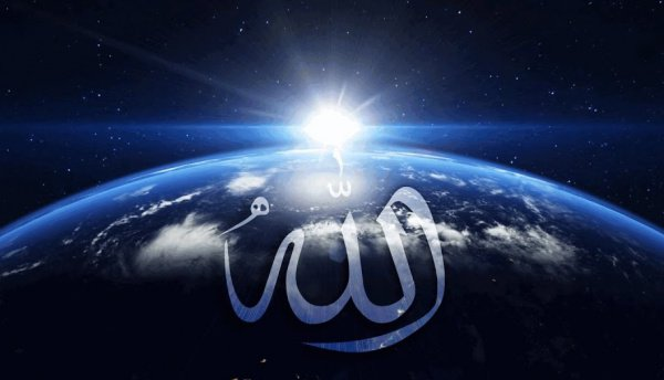 Милость Аллаха не покинет их ни на мгновение...