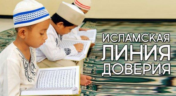 """""""Как вырастить детей мусульманами в безнравственном мире?"""""""