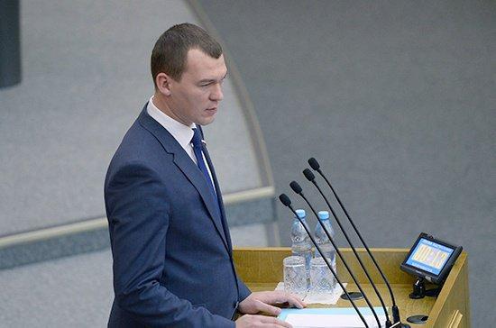 Михаил Дегтярев призвал жителей страны отдыхать в России.