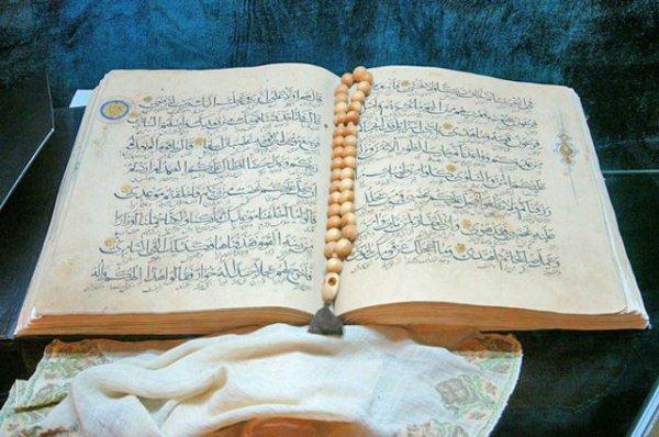 «Это Писание, которое Мы ниспослали, является благословенным»