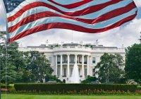 СМИ: На борьбу с терроризмом США потратили триллионы долларов