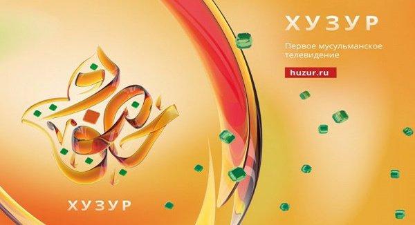«Хузур ТВ» представит премьерный показ социальных роликов
