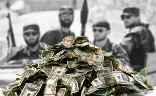 В ФСБ сообщили о финансировании россиянами терроризма.