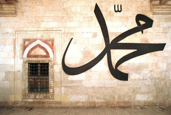 20 вопросов о жизни Посланника Аллаха (мир ему)