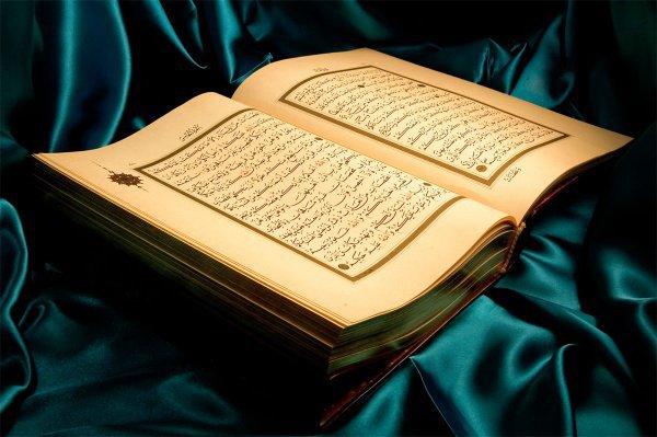 З великих греха, упомянутых в Коране