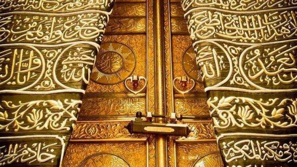 Дверь Священной Каабы