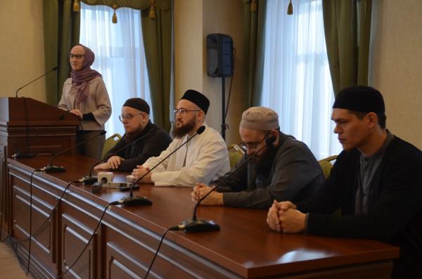Открытие Форума мусульманской молодежи