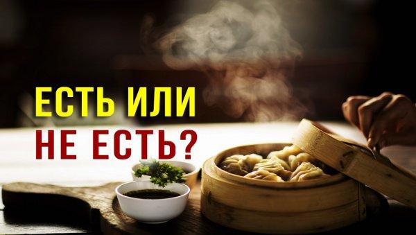 Что делать, если сомневаешься в халяльности еды?